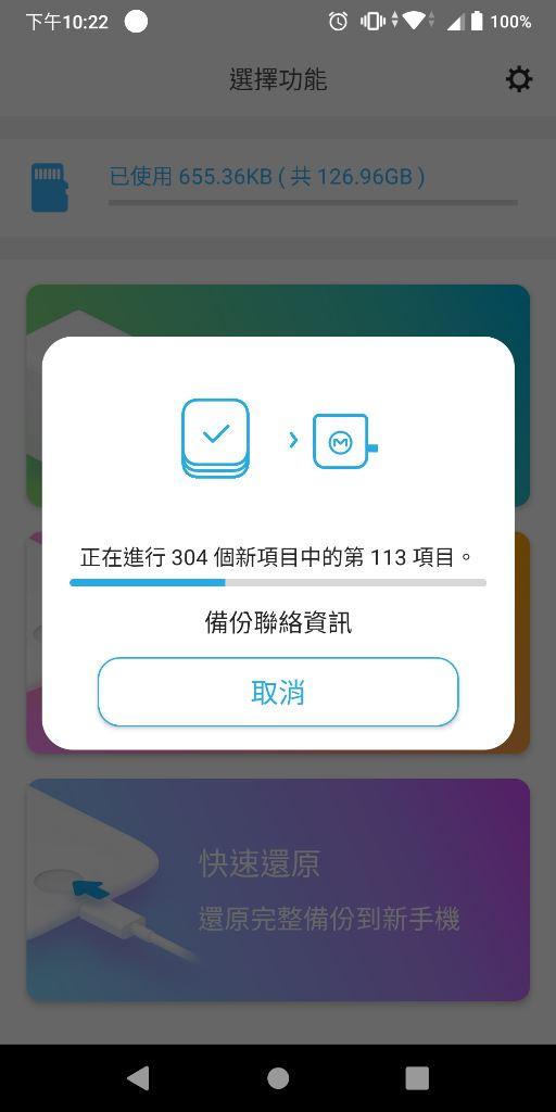 Screenshot_20200405-222214.jpg