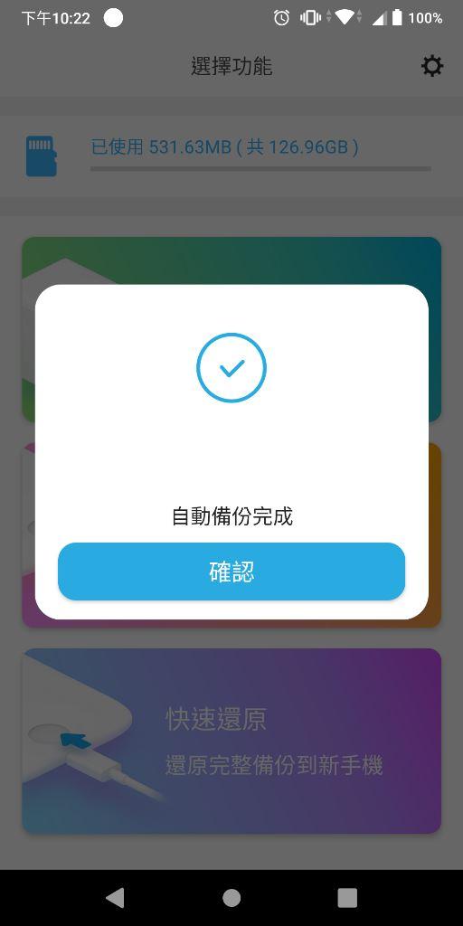 Screenshot_20200405-222223.jpg