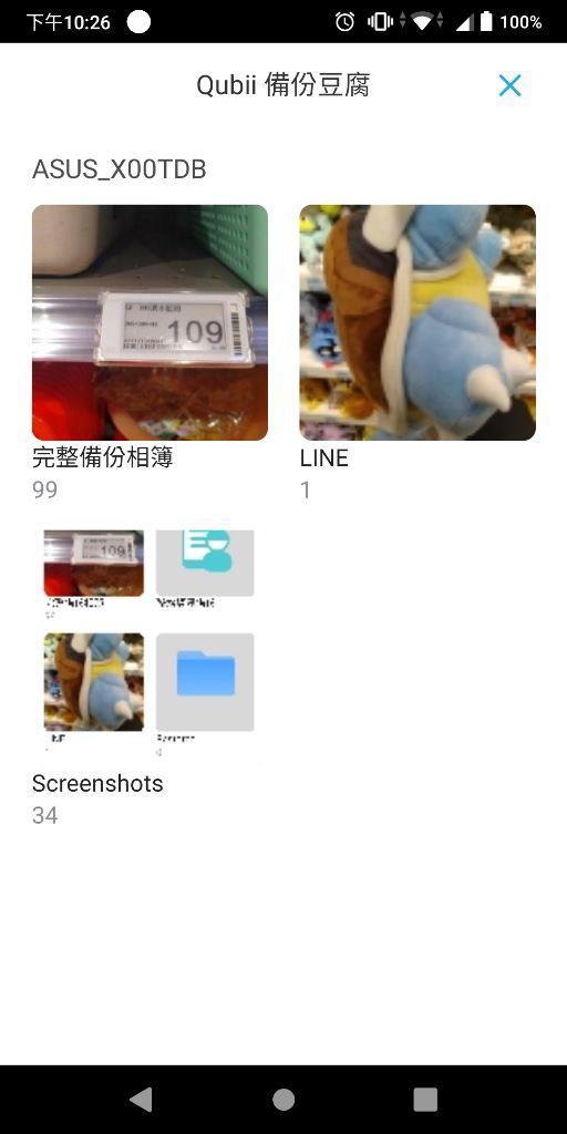 Screenshot_20200405-222621.jpg