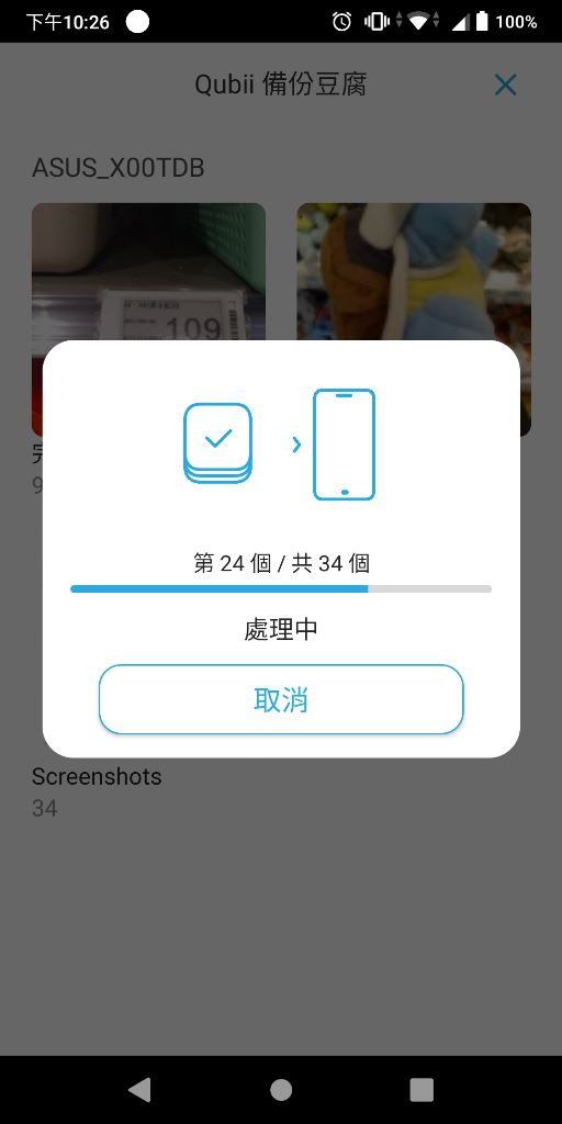 Screenshot_20200405-222639.jpg