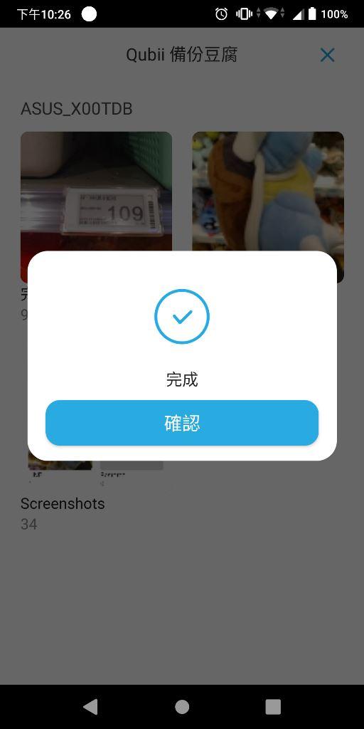 Screenshot_20200405-222645.jpg