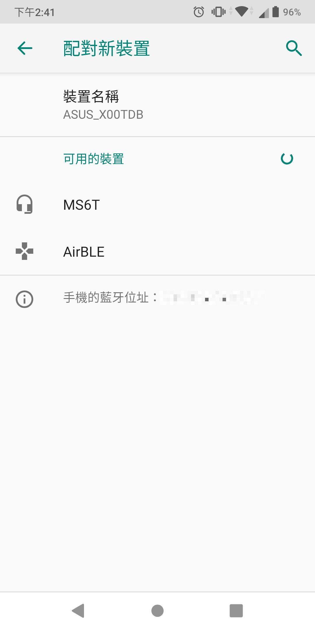Screenshot_20190817-144200.jpg