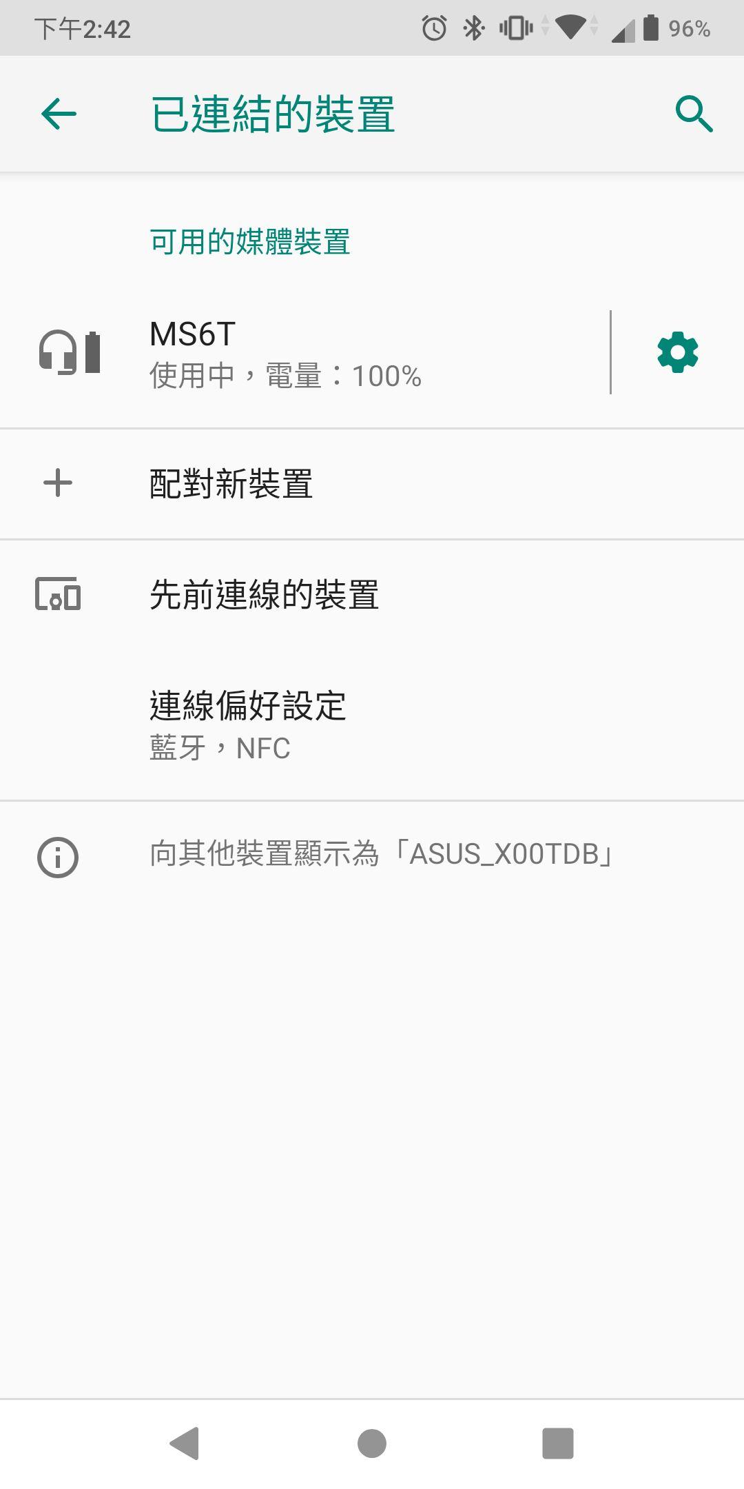 Screenshot_20190817-144216.jpg