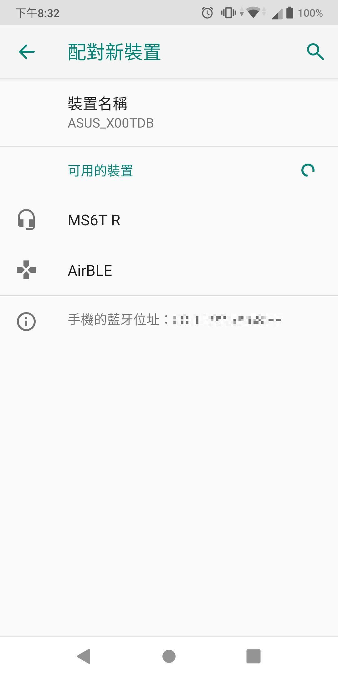 Screenshot_20190820-203203.jpg