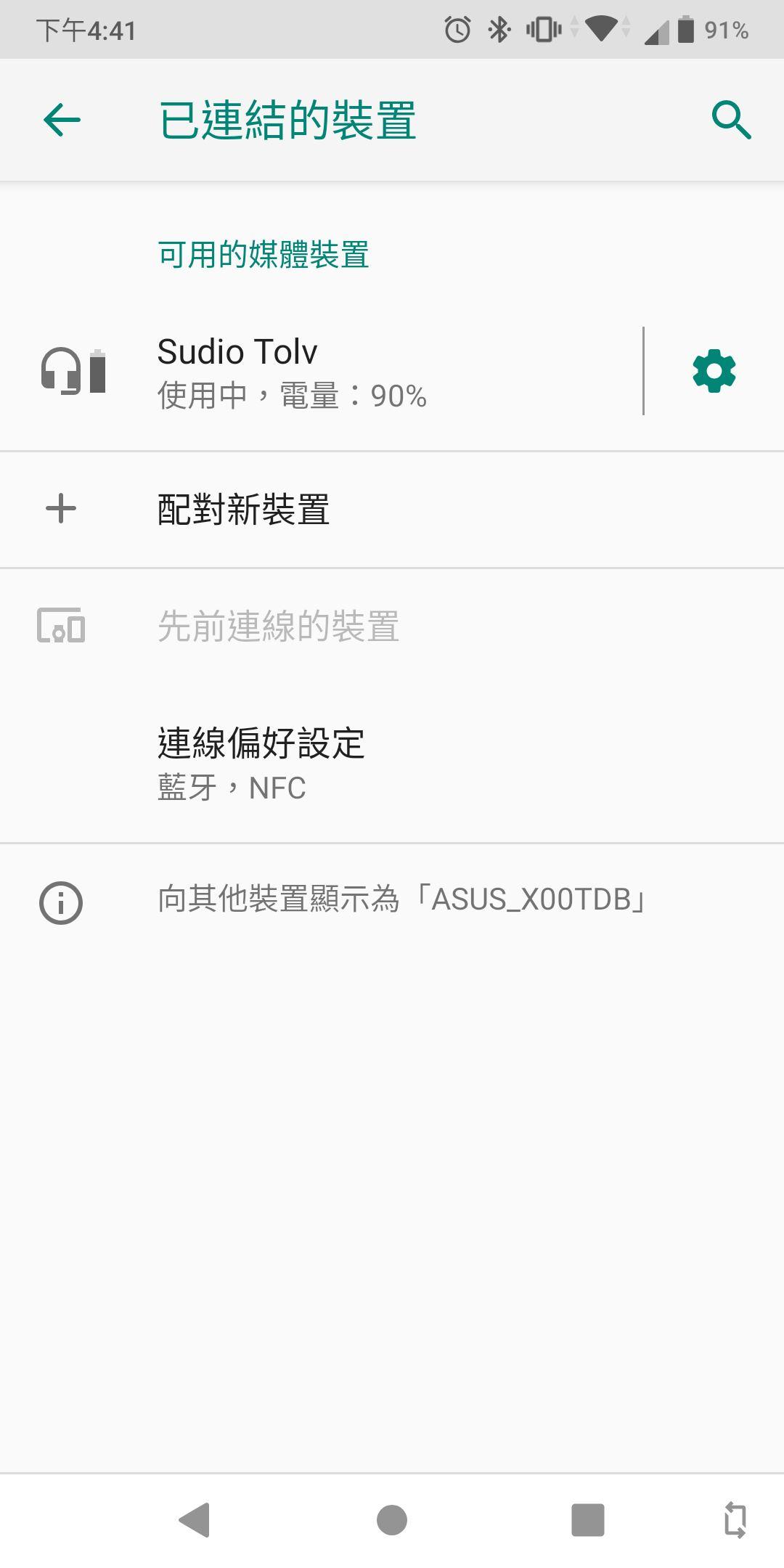 Screenshot_20190824-164147.jpg