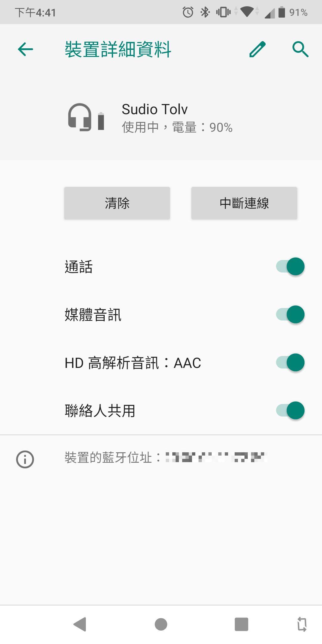 Screenshot_20190824-164153.jpg
