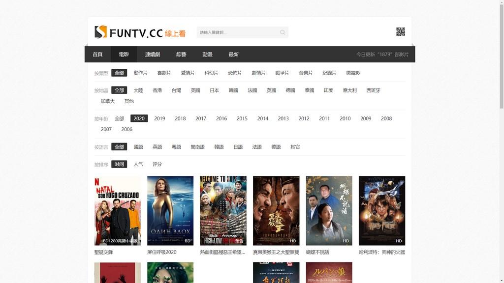 熱門電影、動畫、戲劇影片免費看