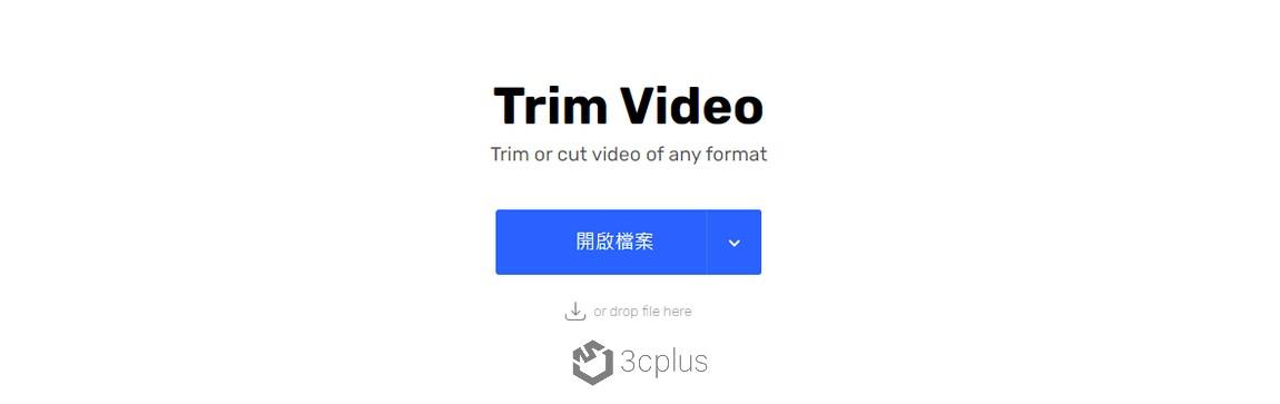 Online Video Cutter | 快速線上剪輯、旋轉、剪裁影片無須安裝程式