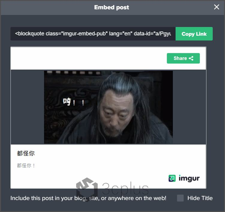 igmur-無須註冊也能任意上傳與分享你的圖片