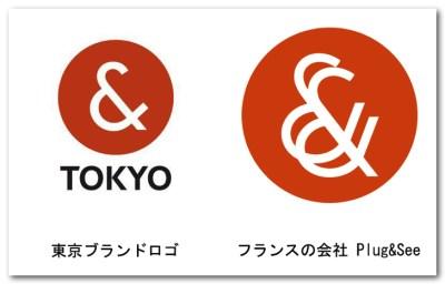 「&TOKYO」のロゴがただの記号らしいので私も記号を作って3Dプリンタ界隈を盛り上げてみる