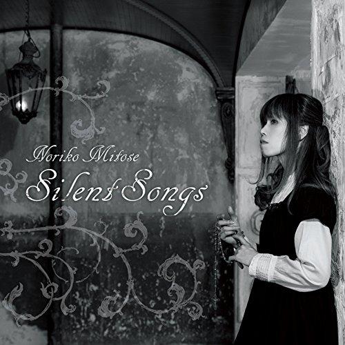 SilentSongis_lk