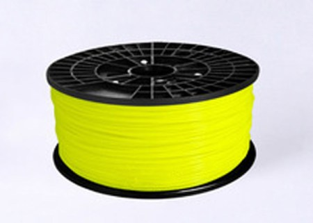 ABS - Yellow - 1.75mm
