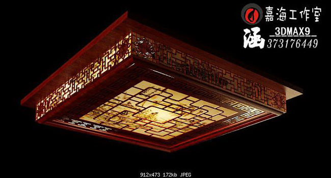 Chinese Style Woodcarving Dome Light 3D Models 3D Model