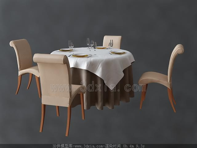 Dining Table And Chairs Combination 3D Model DownloadFree