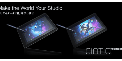 Cintiq Companion Main