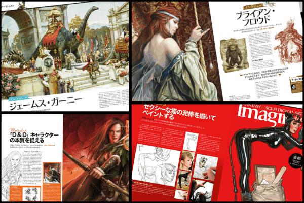 Masters & Legends of Fantasy Art JP