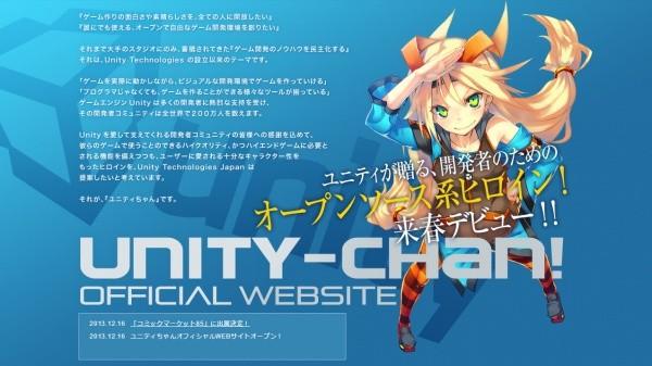 Unity-Chan