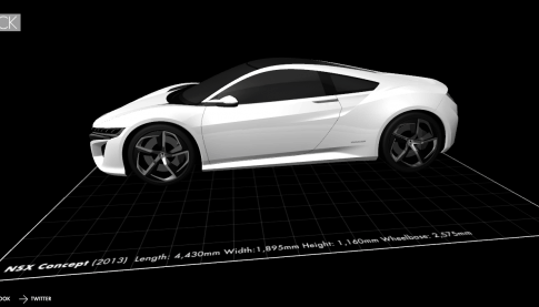 Honda 3D Design Archives
