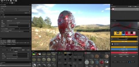 Substance Painter beta 12 日本語UI
