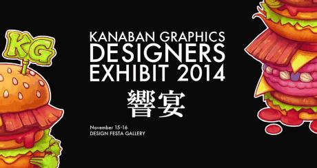 KANABAN GRAPHICS DESIGNERS EXHIBIT 2014