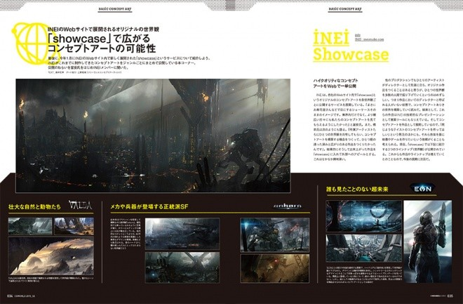 034~035-T1 showcase-fix-10