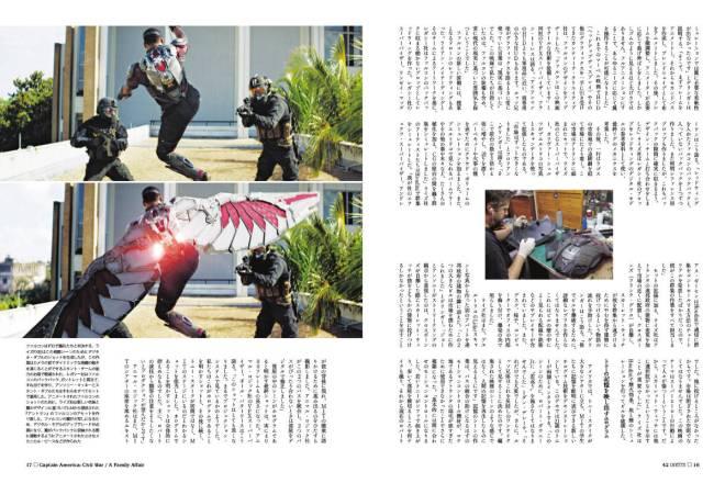 cinefex-no-42-p16-17_civilwar