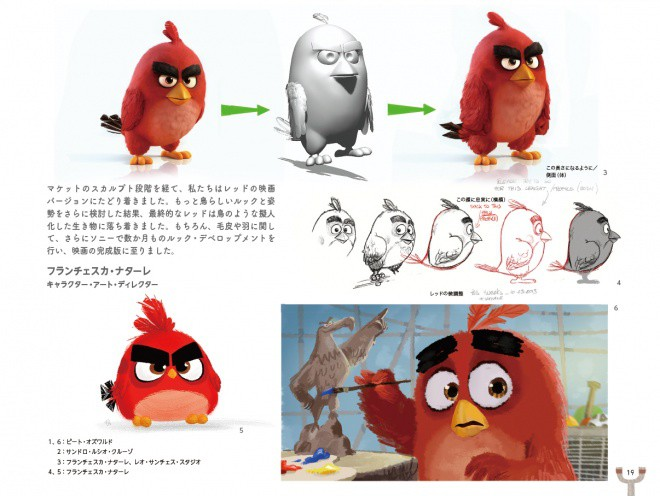 The Art of the Angry Birds Movie jp 002