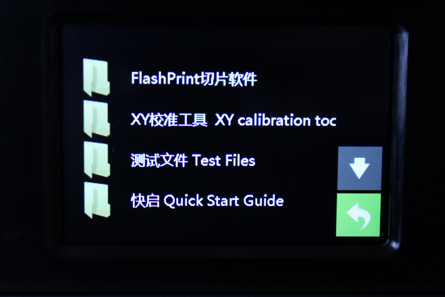 FlashForge-Creator-Pro-2-Touchscreen-Interface-9