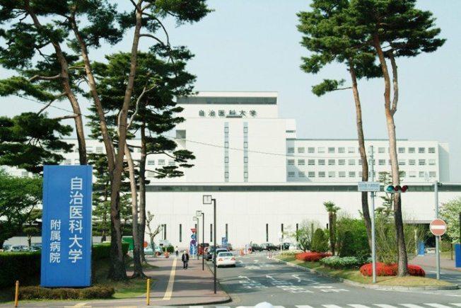 Jichi University