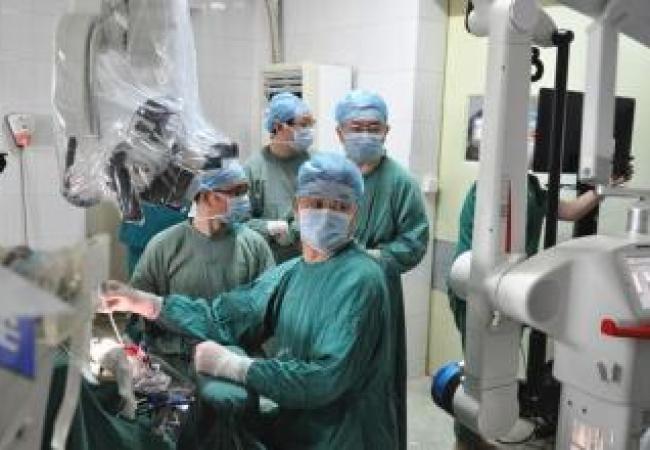 image: Affiliated Hospital of Binzhou Medical University