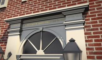 Synagoge Boompjes 070