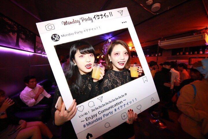 ★10/28(日) 【300名規模】3eBAR HALLOWEEN PARTY2018♪3部制で大盛り上がりの恋活・友活パーティーイベント