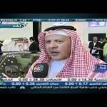 Hasan Kutbi Excess MotorShow CNBC  Interview