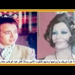 الراقصة عزة شريف وأزواجها ومنهم كتكوت الأمير وماذا فعل عبد الوهاب معه…مفاجأة
