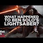 What Happened to Ben Solo's Jedi Lightsaber? (Nerdist News Edition)