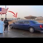 ركبت سيارة الرئيس الامريكي!!! ( شوفو السيارة من داخل )