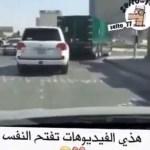 خزنة الراتبين ههههههههههه