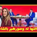 تعليق دنيا سمير غانم على صورة زوجها مع السيسي ..ولن تتخيلوا شكلهما على الشاطئ مع إيمى و حسن الرداد