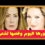ظهور رغدة اليوم سيدهشكم وسبب قص شعرها وزوجها وإبنتها الجميلة وعلاقتها بـ أحمد زكى ودعمها لبشار الأسد