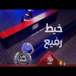 رد فعل رهيب من شريف سلامة يثير إعجاب رزان مغربي لكن السقا يفاجئهما بذكاء وخفة غير طبيعية