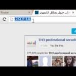 الحلقة636 : منع فتح المواقع الإباحية في شبكة محلية