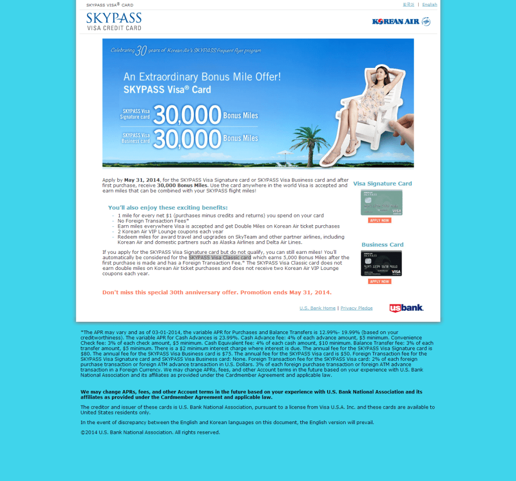 Korean air visa signature card rezzasite u s bank ups the sign up bonus korean air skypass visa signature reheart Gallery