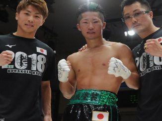 Takuma Inoue defeats John Yap