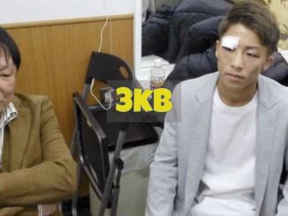 Hideyuki Ohashi and Naoya Inoue