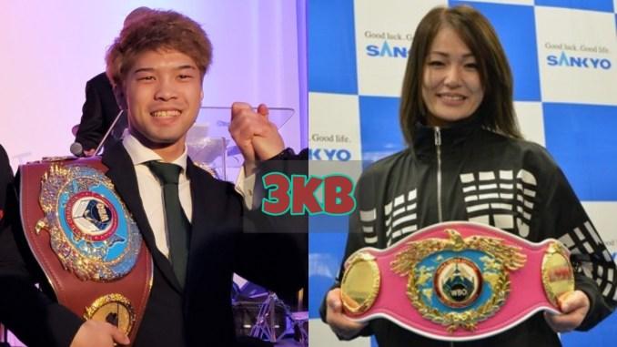 Kosei Tanaka and Miyo Yoshida