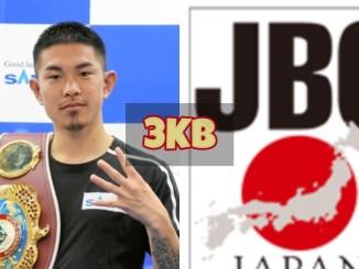 Kazuto Ioka showing off the WBO title; Japanese Boxing Commission (JBC) logo.