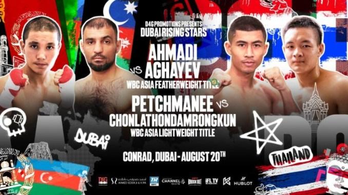 Fight poster for Hasibullah Ahmadi vs Rauf Aghayev.