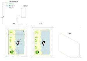 Kitaca用パスケースの型紙
