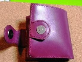 手作り革財布 外観1