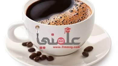 صورة القهوة بتقلل من مخاطر الإصابة بسرطان الفم